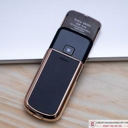 Nokia 8800 vàng hồng da đen 3